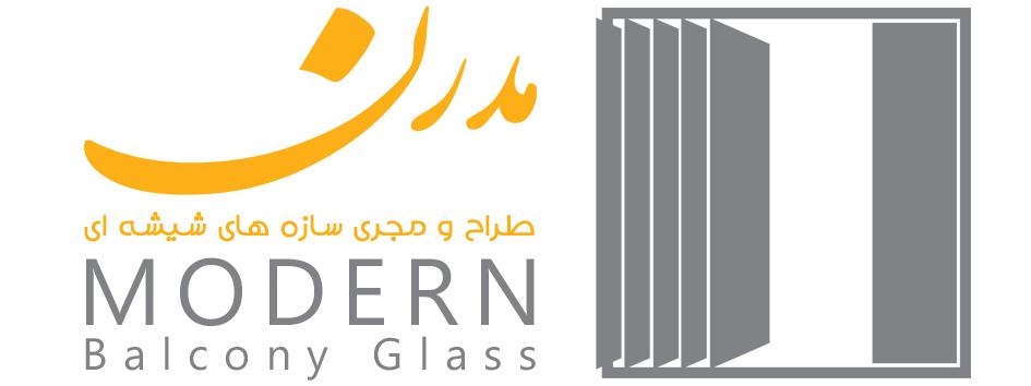 بالکن شیشه ای زنجان | شیشه بالکن مدرن زنجان